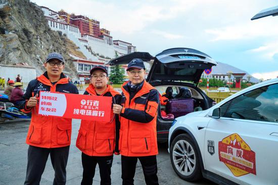 全球首次3辆特斯拉广州自驾16天到达珠峰大本营